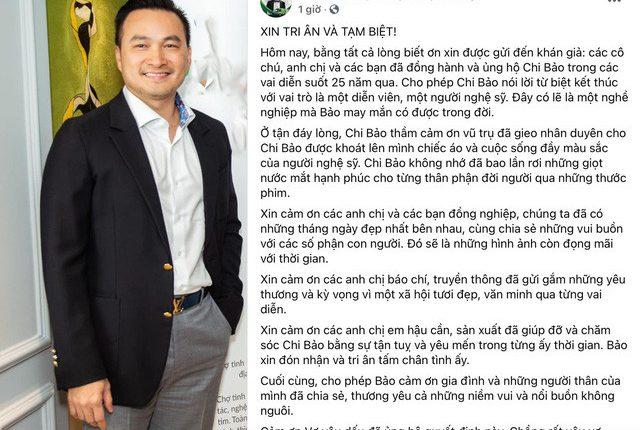 Chi Bảo tuyên bố chia tay sự nghiệp diễn xuất – Ảnh 1.